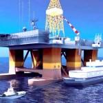 Атомная морская платформа