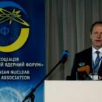 Ядерный форум в Украине 2015