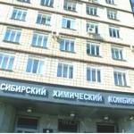 Отчет за годовой период работы СХК