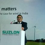 Suzlon Group построит в Индии большой ветропарк