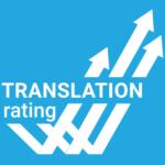 Рейтинг бюро переводов: существенная помощь заказчикам переводов