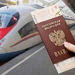 Покупайте билеты на поезд выгодно и быстро с сервисом RusTrain