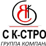 «ЯСК» -СТРОЙ – лучшая компания по ремонтам в Москве и области