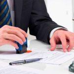 «ЮрАссистент» - надежный помощник в арбитражных спорах