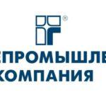 Покупайте качественный металлопрокат в АО «Сталепромышленная компания»