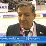 Видео: О форуме «ТЭК России в XXI веке»