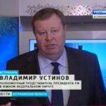 Видео: Перспективы российского топливно-энергетического комплекса